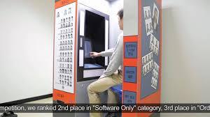 photo booth machine id photo booth
