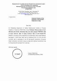 Invitation Letter Us Visa sle letters of invitation for us visa luxury visa invitation