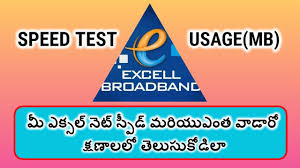 netspeed test excell net speed test and usage