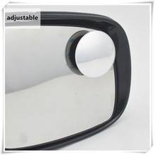 jeep wrangler blind spot mirror popular car glass blind buy cheap car glass blind lots from china