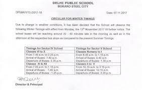 welcome to delhi school bokaro steel city
