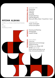 Resume Personal Statement by Cv Ayesha Albana Interior Designer
