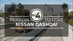 nissan qashqai canada price reason no 4 to love nissan qashqai advanced safety youtube