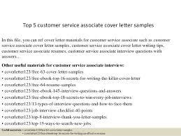 top 5 customer service associate cover letter samples 1 638 jpg cb u003d1434846339