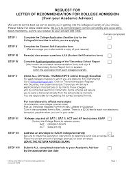 college admission recommendation letter template 28 images