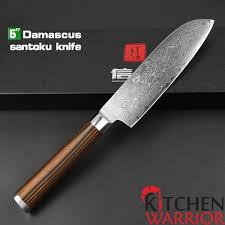 damascus kitchen knives damascus steel santoku chef knife 5 inch shogun edition