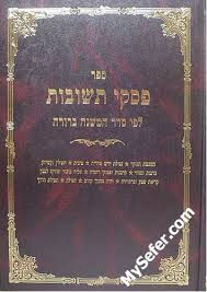 mishnah berurah piskei teshuvot le fi seder mishnah berurah vol 1 mysefer