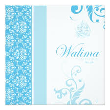 walima invitation walima invitation islamic wedding zazzle