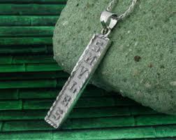 arabic nameplate necklace handmade personalized arabic jewelry by danahm1975 on etsy