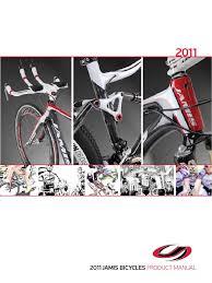bdc bike katalog jamis suspension vehicle human powered