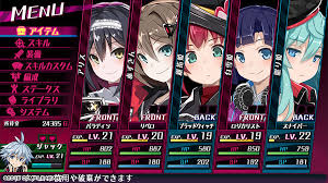 Kaset Ps Vita Skelter Nightmares meet the cast of idea factory s skelter nightmares broken