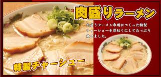 hilltop food system ラーメン 博多 金龍 メニュー おすすめ