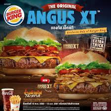 cuisine burger burger king ud town udon thani burger restaurant