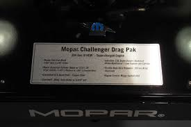 Dodge Challenger Drag Pack - mopar dodge challenger drag pak coming to a strip near you