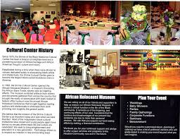Home Expo Design Center Houston Shrine Of The Black Madonna Home Facebook
