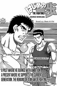 hajime no ippo hajime no ippo 1131 read hajime no ippo 1131 online page 1