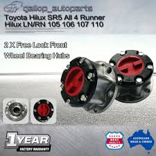 2pc toyota hilux manual free wheeling hub lock sr5 ln105 ln106