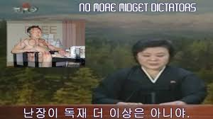 north korean state tv announces kim jong il u0027s death translation 리