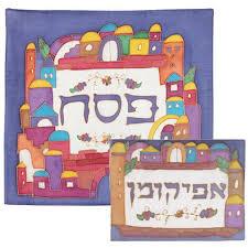 afikomen bag painted matzah cover and afikomen bag jerusalem multicolor