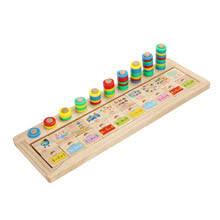 popular preschool learning tools buy cheap preschool learning