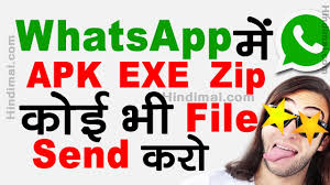 watsapp apk file how to send apk exe zip pdf doc file or any file on whatsapp