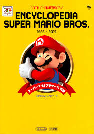 super mario bros book ausretrogamer