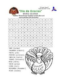 best 25 word search ideas on search