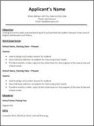 america bank job result resume search view narrative essay