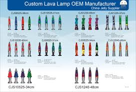 lava lamps catalog custom lava lamp light china supplier