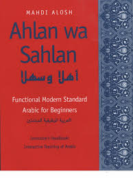 ahlan wa sahlan alosh instructors guide