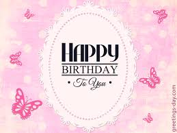happy birthday e cards happy birthday greeting cards image to you friend on birthday