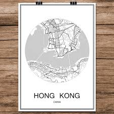 printable maps hong kong abstract world city street map hong kong china print poster coated