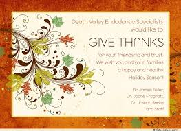 fall office card patients thanksgiving