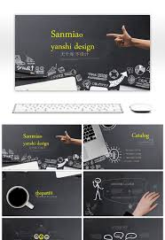 debriefing report template awesome the wind of creative design courseware general ppt
