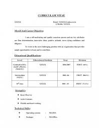 resume format for engineering students for tcs next step resume format fors engineers computer science new it tcs free