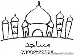 islamic coloring pages coloring