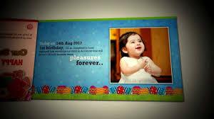 baby photo album baby photo book album sle