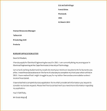 samples of simple application letters basic job appication letter