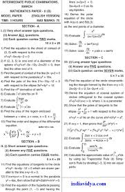 senior inter mathematics model paper 2b english medium u2013 india vidya