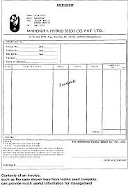 bond receipt template retail invoice template atm repair sample resume business proposal retail invoice template invoice example retail invoice template v4450e09 ulywja retail invoice template 3392html