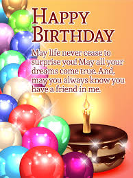 Birthday Card May All Your Dreams Come True Happy Birthday Card For Friends