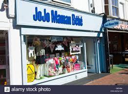 Jojo Meme Bebe - exterior of jojo maman bebe mother baby shop in brighton east