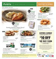 publix weekly ad august 23 29 2017