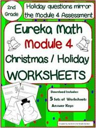 three practice worksheets with answer keys students can master