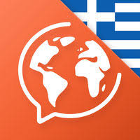 most useful greek phrases audio 101 languages learn greek free wordpower on the app store