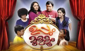 Seeking Cast And Crew Uppum Mulakum