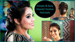 simple u0026 easy diwali festive party updo hairstyle hindi youtube