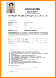 application resume format 10 exles of cv for applications quote letter