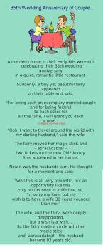wedding anniversary wishes jokes a was celebrating 35th wedding anniversary jokes
