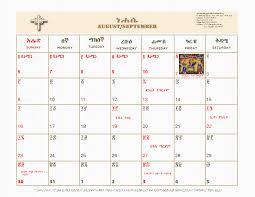 ethiopian orthodox church fasting calendar 2017 2017 calendar